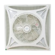 "Ventilador 14"" Techo C/lampara Royal"